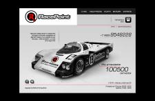 Сайт RacePoint
